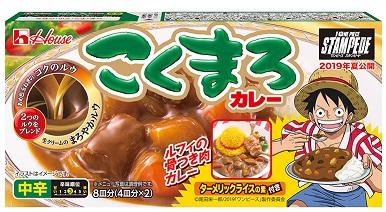13縺薙¥縺セ繧咲曝蜿」140g迚井ク気S3ol