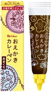 おえかきカレーペン製品画像